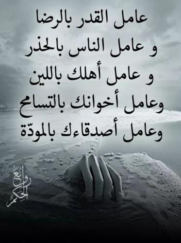 كلام حزين جدا عن الحياة كلمات عن الحياه مؤثرة وحزينة