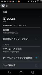 Screenshot_2014-09-15-14-03-57