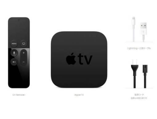 新しい Apple TV - Apple Japan