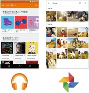 Nexus 6P - Huawei