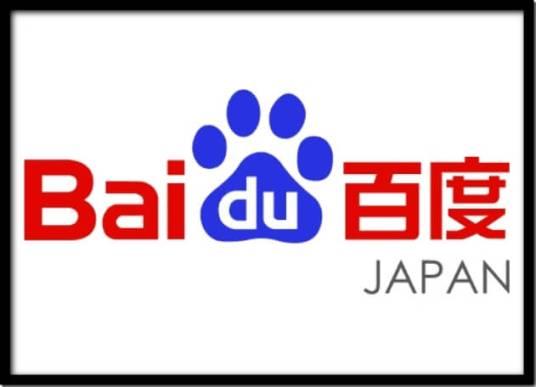 中国 Baidu 社