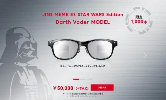 Darth Vader MODEL
