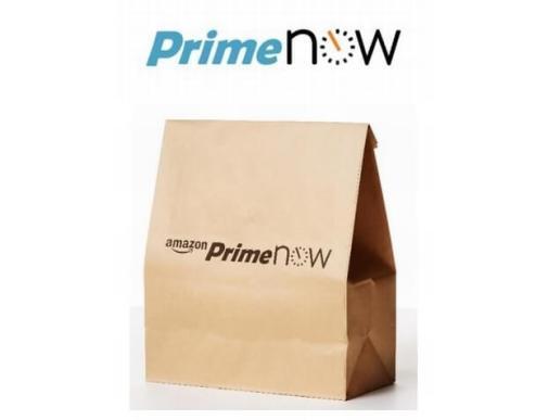 Amazon Prime Now ロゴと専用配送バッグ