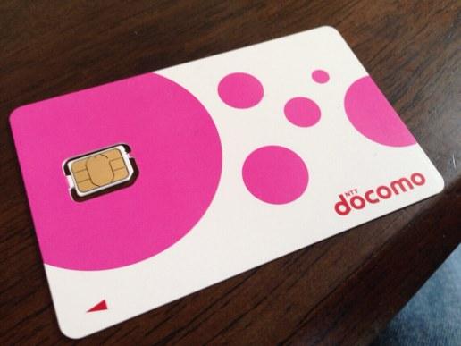 OCN モバイル ONE - 音声対応 SIM の申込(口座振替)