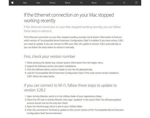 Mac の Ethernet ポートが利用できなくなるみたい