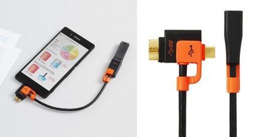 OTG対応USBホストケーブル「500-USB035」