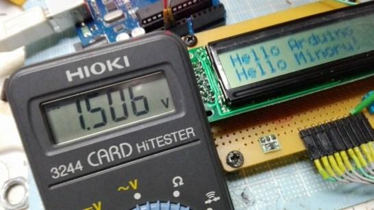 S-8120C - 出力電圧の確認