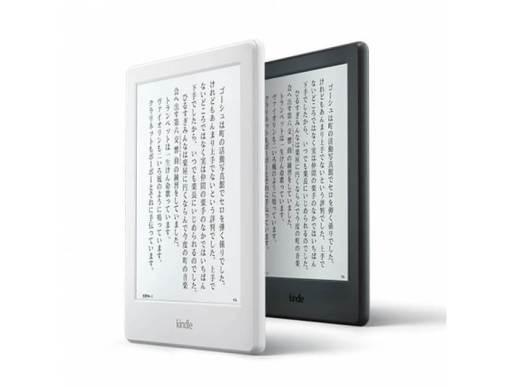Kindleがさらに進化