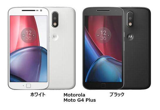 Moto G4 Plus - Biglobe