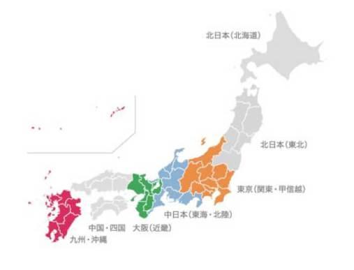 Amanek チャンネル - 放送ブロック