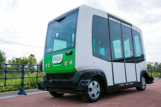 「Robot Shuttle」