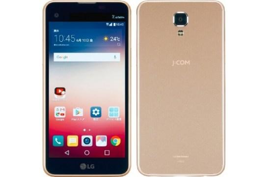 LG X screen - J:COM mobile