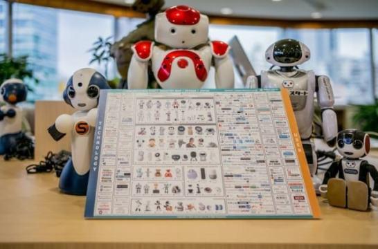 「国内コミュニケーションロボット業界マップ」2016Q4版発表 - ロボットスタート