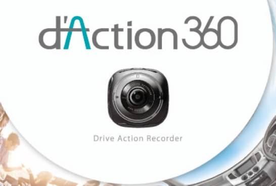 d'Action 360(ダクション 360) - カーメイト