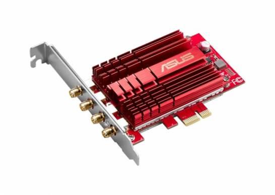 PCE-AC88 - ASUS