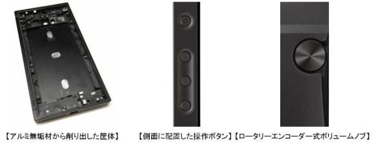 "Dual SIM 対応 SIM ロックフリーハイレゾスマートフォン""GRANBEAT"" - ONKYO"