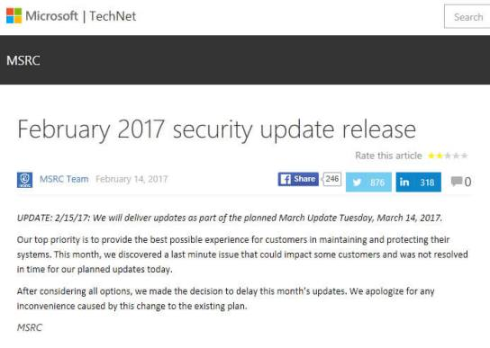 2017年2月 の Windows Update はキャンセル