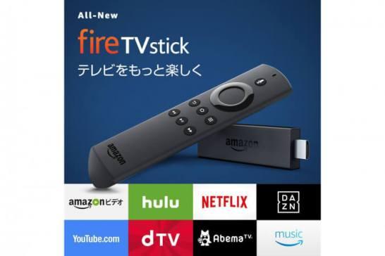 新世代 Amazon Fire TV Stick