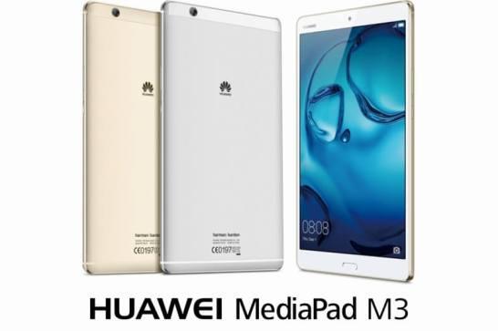 『HUAWEI MediaPad M3』 ソフトウェアアップデート開始のお知らせ