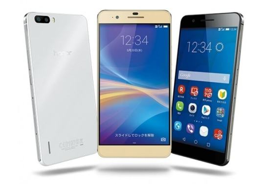 『HUAWEI honor6 Plus』ソフトウェア(Android5.1.x/EMUI 3.1)アップデート開始のお知らせ