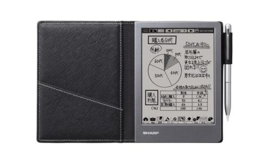 電子ノート<WG-S50> - シャープ