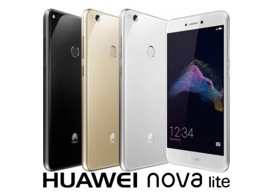 『HUAWEI nova lite』 ソフトウェアアップデート開始のお知らせ