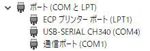 USB-SERIAL CH340(COM4)