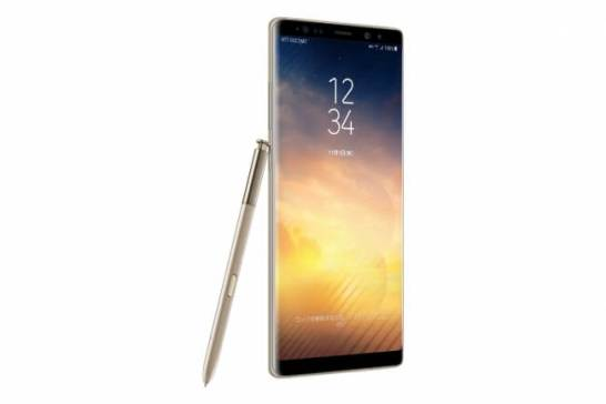 Galaxy Note8(メープル ゴールド)
