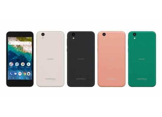 Android Oneスマートフォン「S3」- シャープ