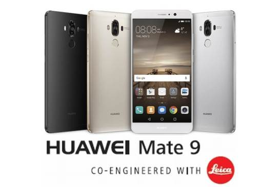 『HUAWEI Mate 9』 ソフトウェアアップデート開始のお知らせ