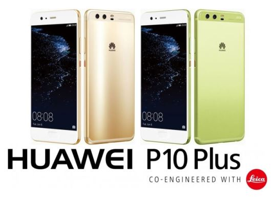 『HUAWEI P10 Plus』 ソフトウェアアップデート開始のお知らせ (12月8日~)