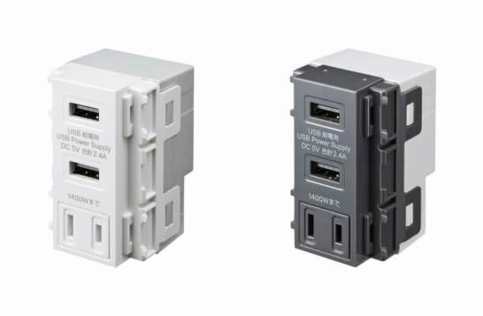 壁埋め込み型USB給電用コンセントを発売 - サンワサプライ