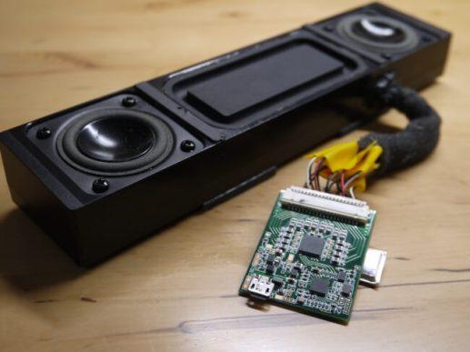 USBバスパワー方式デジタルスピーカー『OVO(オヴォ)』
