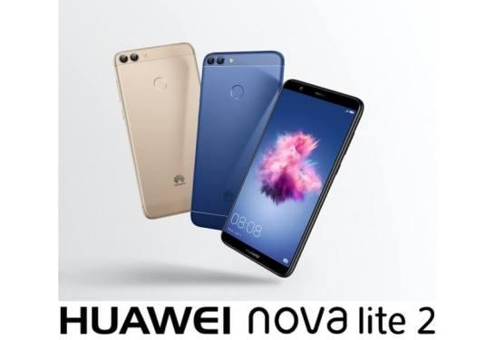 『HUAWEI nova lite 2』 2月9日(金)より発売