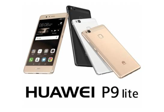 『HUAWEI P9 lite』ソフトウェアアップデート開始のお知らせ