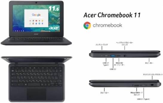 Acer Chromebook 11「C732L-H14M」