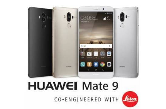 『HUAWEI Mate 9』ソフトウェアアップデート開始のお知らせ