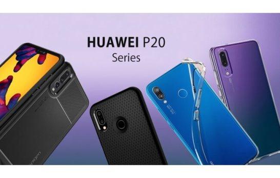 Spigen、HUAWEI P20シリーズ用アクセサリーを発売