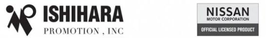 ㈱石原プロモーション、日産自動車㈱の公式ライセンス商品
