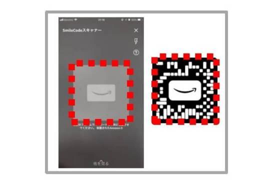 画面上のスマイルマークに、スマイルコードを合わせてスキャン