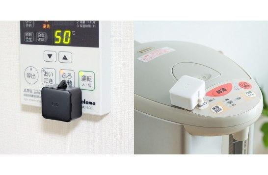SwitchBot(ワイヤレススイッチロボット・壁電気スイッチ操作・アプリ連携)