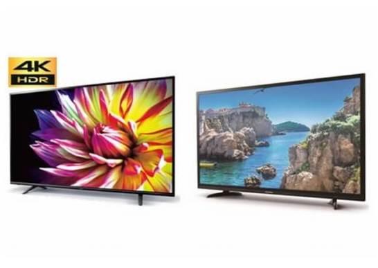 アイリスオーヤマ 黒物家電事業に新規参入 4K・HDR対応(※)液晶テレビ「LUCAシリーズ」7機種を発売