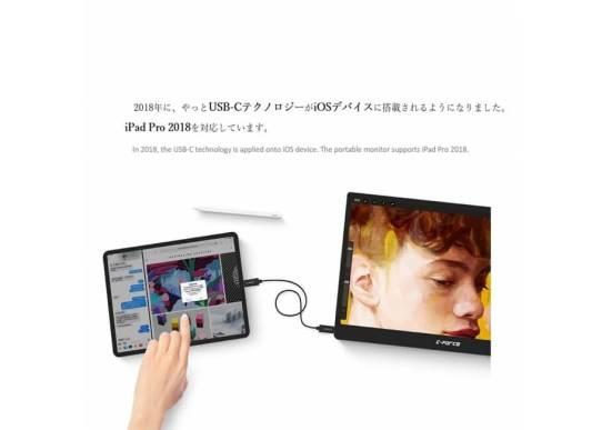 USB-C 15.6型モバイルディスプレイCF011スタンダード版