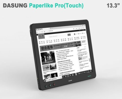paperlike-pro-touch-010