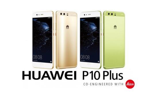 SIMロックフリースマートフォン『HUAWEI P10 Plus』ソフトウェアアップデート開始のお知らせ