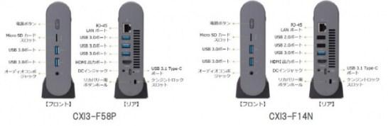 Acer Chromebox Core i5 プロセッサー搭載 「CXI3-F58P」