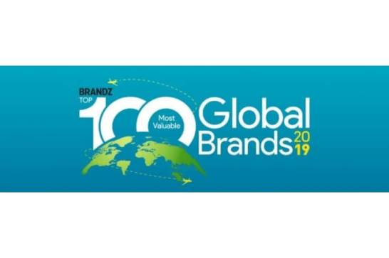 世界で最も価値のあるブランドTop100