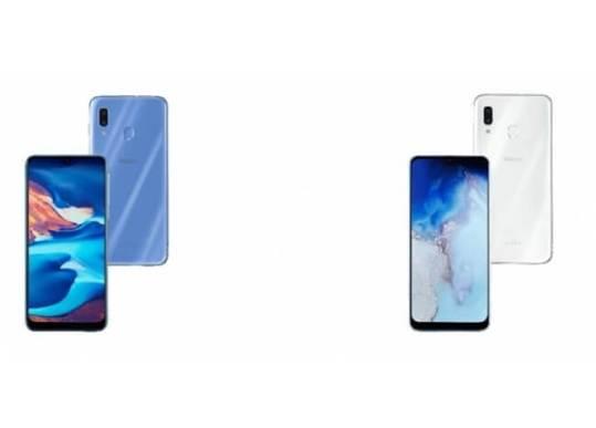 <左から、「Galaxy A30」 ブルー、ホワイト>