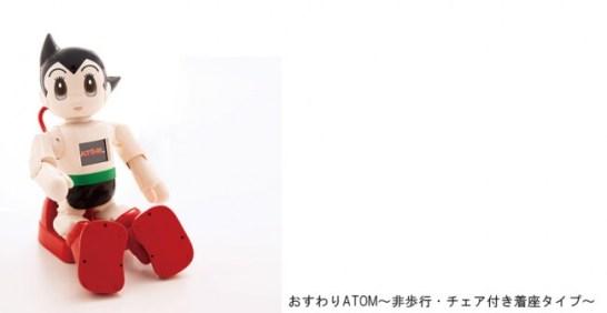 浅草にオープンする手塚治虫のショップ&カフェ「アトム堂本舗」でATOMに会える!