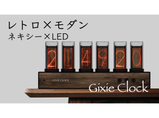 Gixie Clock(ギクシークロック)
